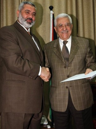 March 19, 2006 file photo made available by the Palestinian Authority.