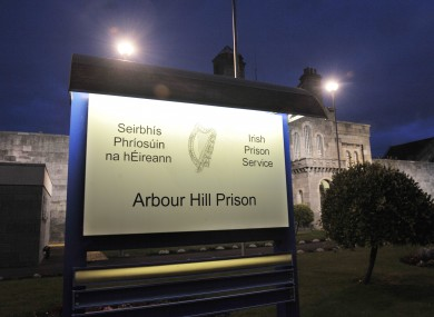 The entrance to Arbour Hill Prison in Dublin