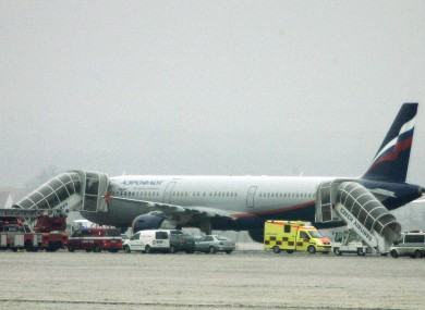 An Aeroflot plane (File photo)