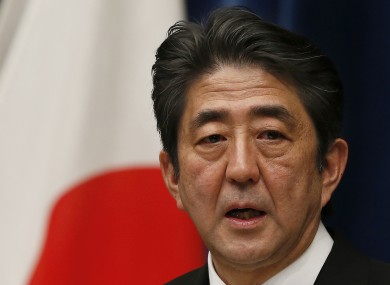 Shinzo Abe during a press conference today
