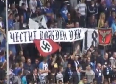 Nazi flags carried by Levski Sofia fans.