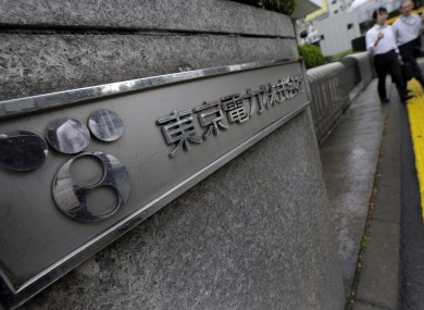 Nameplate in front of the headquarters of Tokyo Electric Power Co. (TEPCO) in Tokyo.