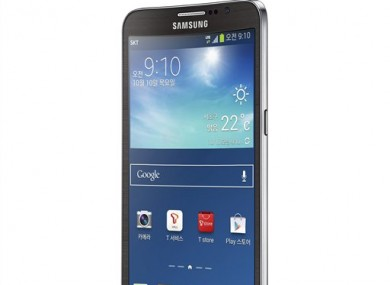 The new curved Samsung Galaxy Round.