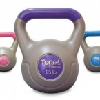 Kettlebell training is great for the fitness buff who wants to improve muscle tone and build endurance.  This set of 5-, 10-, and 15-pound kettlebells by Tone Fitness also look pretty.They come with a training DVD for first-time kettlebell users as well.<span class=
