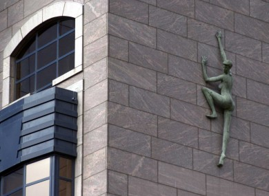 The side of NAMA HQ