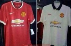 Leaked! Is this the new Manchester United kit?