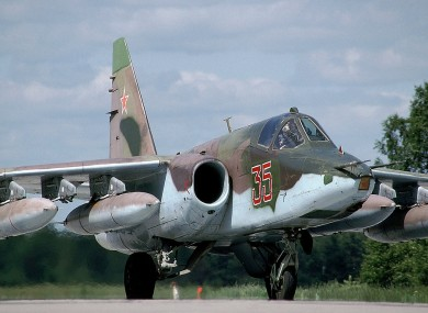 File photo of a Russian Su-25