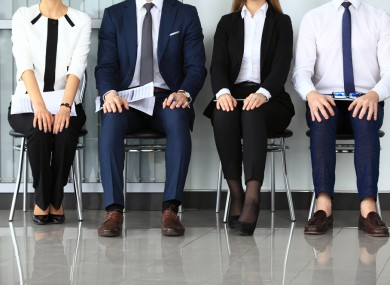 what to wear for government interview