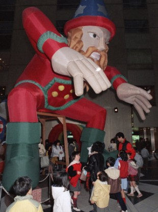 A computerised inflatable robot in Japan based on  Jonathan Swift''s Gulliver.