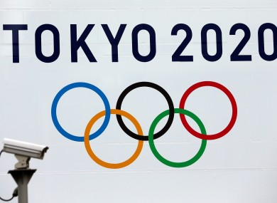 The official logo of the 2020 Olympic Games pictured at the townhall in Tokyo.