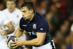 Scotland suspend flanker Hardie, but give no explanation why