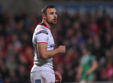 Bowe has urged his Ulster team-mates to turn things around and salvage the province's season.