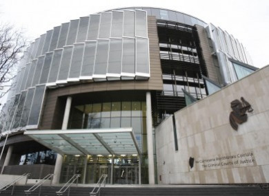 The Criminal Courts of Justice, Dublin