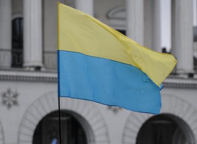 A Ukrainian flag.