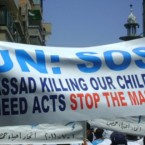 The LCCS uploaded this image to its Facebook page, which shows a sign written in English calling on the UN to take action.   The UN Security Council has remained relatively silent on the issue as certain members, including Russia and China, have refused to sign any resolution condemning the actions of Assad and his security forces. However, the EU has issued harsh sanctions against Assad and his regime.