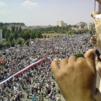 Over 300,000 people have gathered in Hama to demonstrate against President Bashar al-Assad's current regime. Assad has ruled the country since his father died in 2000. He came to power promising reform but continued to rule under Emergency Laws, which strip most citizens of their constitutional rights.