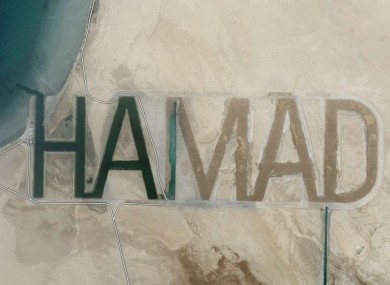 The name name 'Hamad' as it appears on the satellite view on Google Maps.