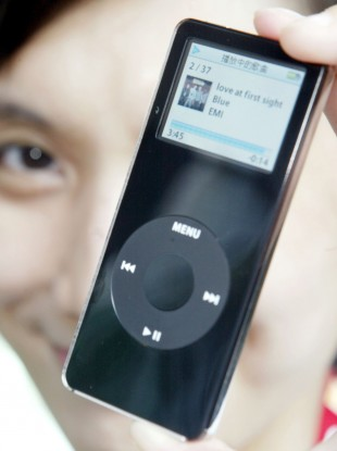 An Apple iPod nano shown during a launch ceremony in Taipei, Taiwan, 25 September 2005