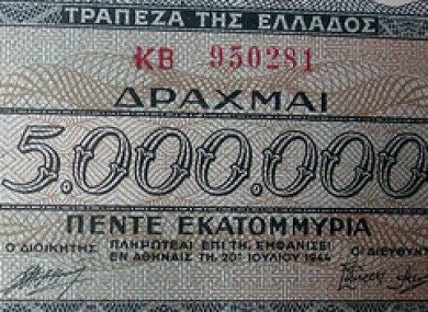 Yes. It's an old Greek drachma note...