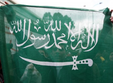 Saudi Arabian flag (File photo)