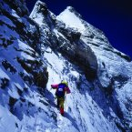 Dawson Stelfox traversing towards the summit of Everest at approximately 8,680 metres. Photo: Frank Nugent taken from  Everest Calling - The Irish Journey by Lorna Siggins, published by The Collins Press, 2013