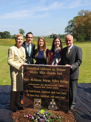 Mary and Martin McAleese with their children Justin, Emma and SaraMai.