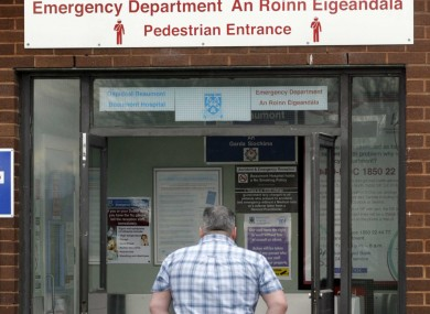 The Emergency Department at Beaumont Hospital.