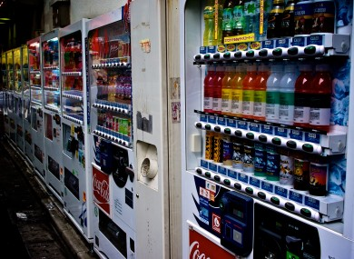 A row of vending machines.