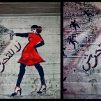 This combination of two photos taken shows graffiti of a woman with the words