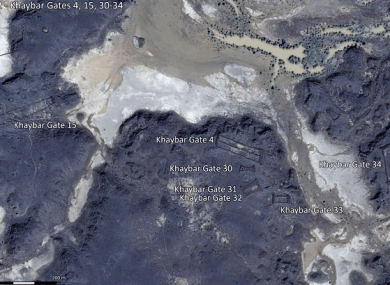Samples of the gates found using google earth.