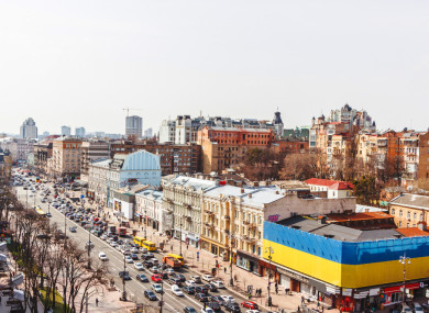 File photo, Kiev's main street