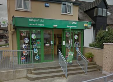 The post office in Maugheraboy, Co Sligo