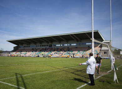 A new name for Leitrim's county ground.