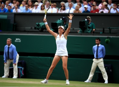Konta celebrates her victory on Monday afternoon.