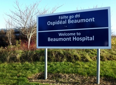 Sign at the entrance to Beaumont Hosptial
