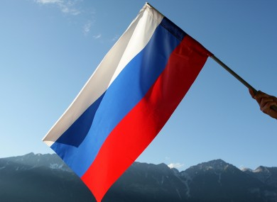 A general view of a Russian flag.