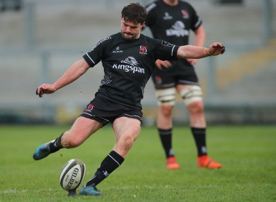 Bill Johnston in action for Ulster.