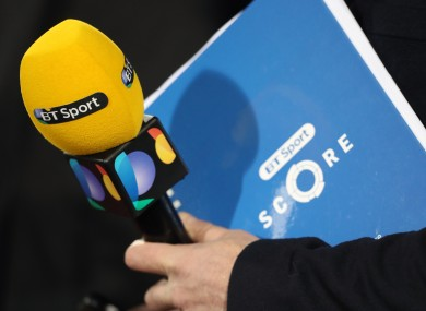 BT confirmed 'early discussions' over the sale of BT Sport without naming the interested parties.