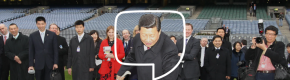 Poll: Would you like to see closer economic ties between China and Ireland?